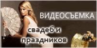 zaremba.tv